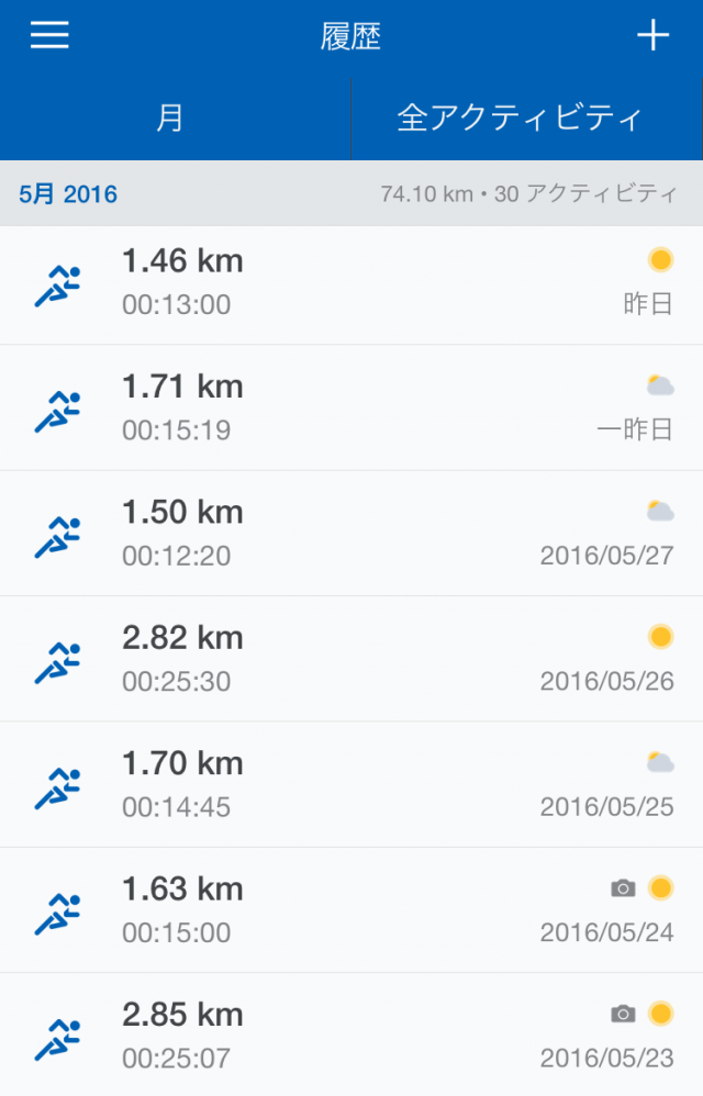 2016-05-30 10.33.23