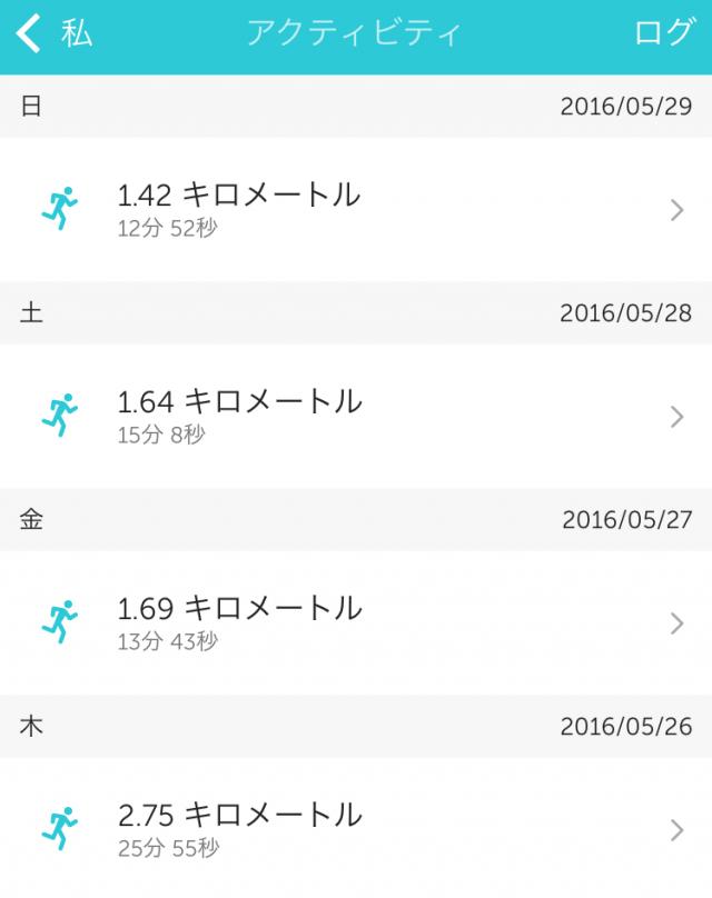 2016-05-30 10.33.35