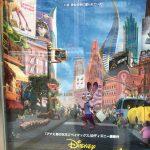 話題のディズニー映画「ズートピア」(吹き替え版)を見てきた。ディズニーの吹き替えが苦手な僕でも楽しめた。