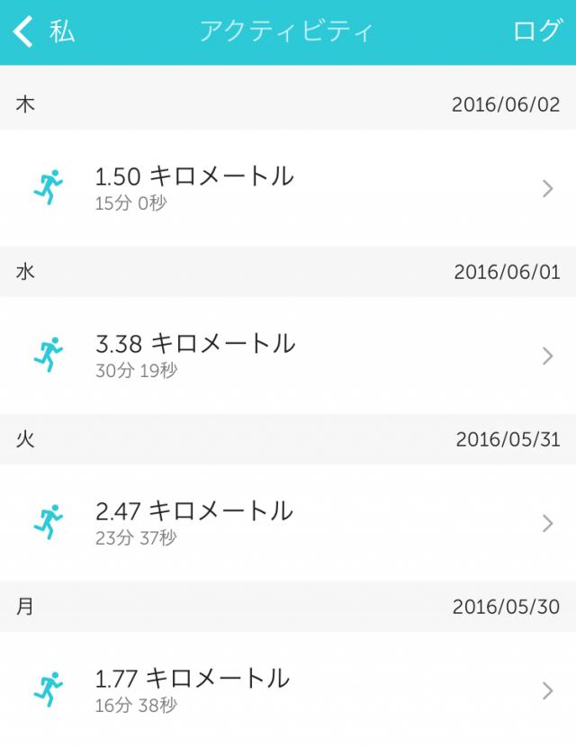 2016-06-06 10.43.31