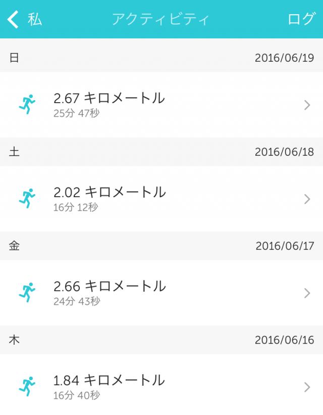 2016-06-20 07.49.33