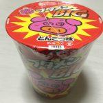 「ブタメンBIG」を実食!駄菓子の「ブタメン」が大きくなった!ノーマルとの違いはいかに?