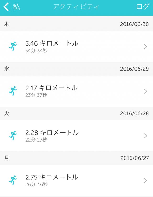 2016-07-04 11.47.39