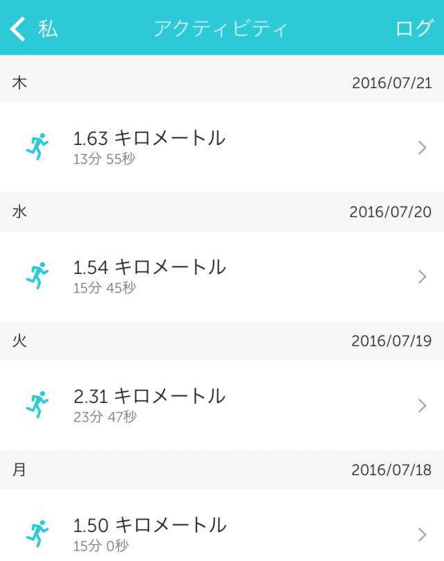 2016-07-25 10.53.22