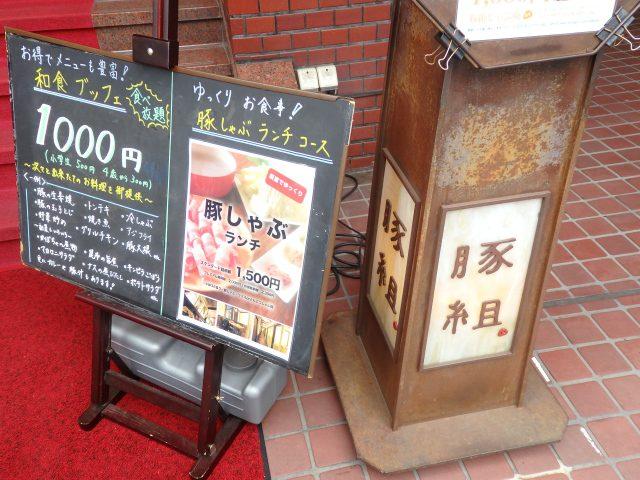 20160705blog-004