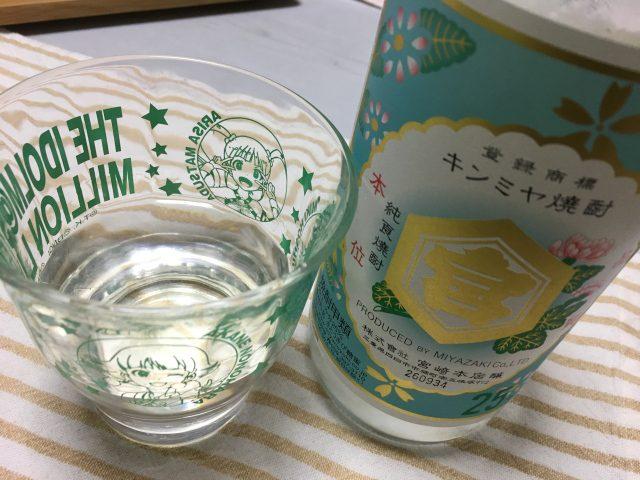 20160710-2blog-001