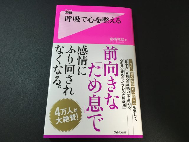 20160714blog-002