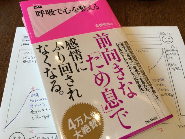 20160714blog-003