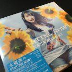 水樹奈々さんNEWシングル「STARTING NOW!」を買ってきた!個性的な3曲がたまらない1枚