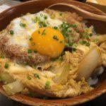 海鮮丼屋 海舟@小田原 斬新&ヘルシー!かまぼこをカツ丼風にした「かまぼこカツ丼」をいただく!