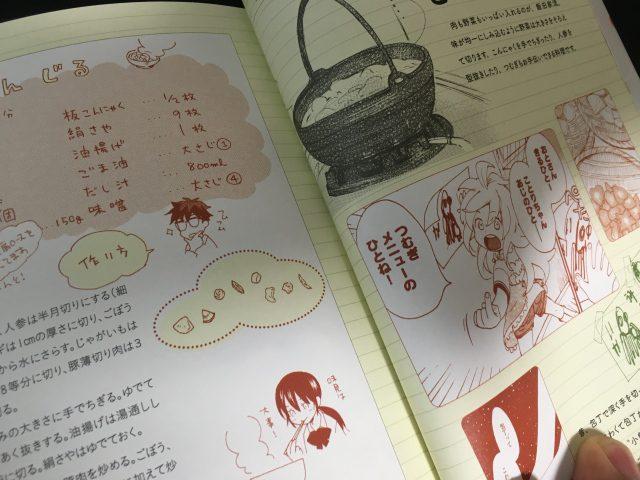 20160726 blog-001