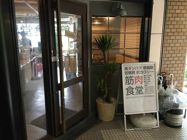 20160727-2 blog-015