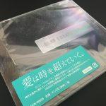 GLAYの[DEATHTOPIA]を買ってきた!アニメ「クロムクロ」オープニングを収録したシングルをGET!