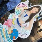 """茅原実里さんのライブ「MINORI CHIHARA LIVE 2016 """"SUMMER DREAM 4″」に行ってきた!"""