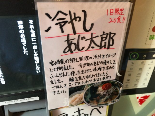 20160810 blog-002