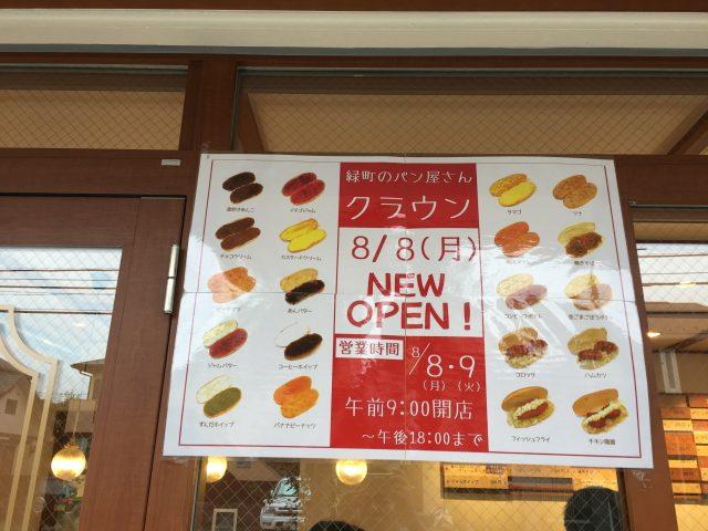 20160811-2 blog-016