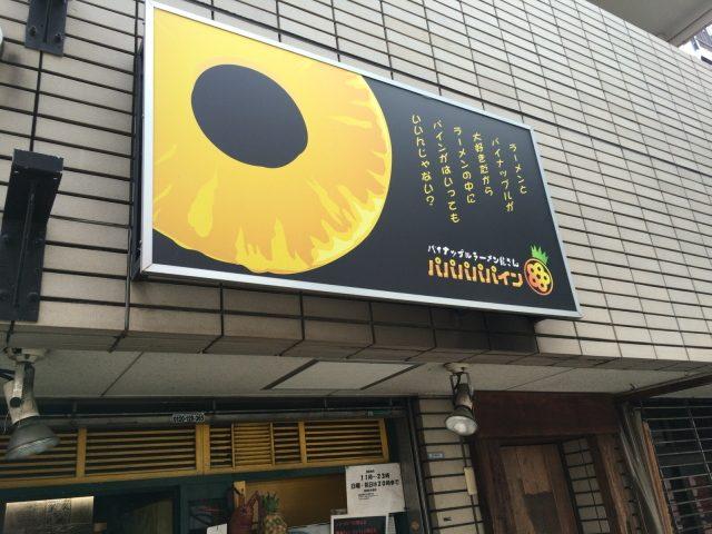 20160815 blog-012