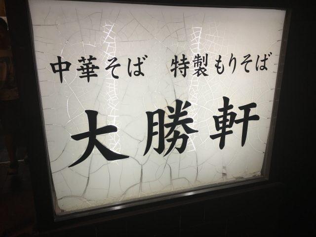 20160817 blog-011