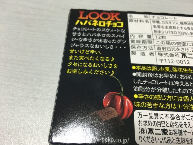 20160821 blog-006