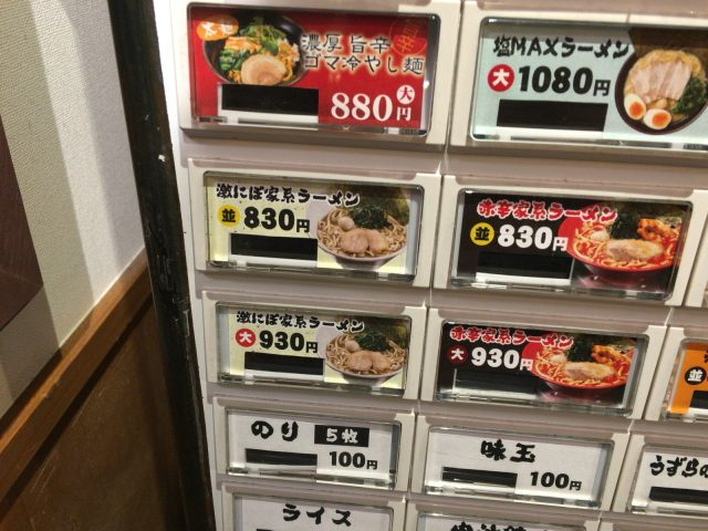 20160825-2 blog-008