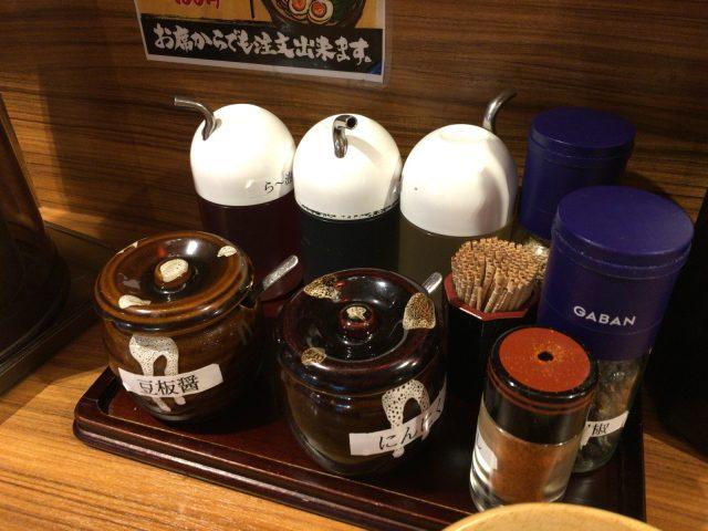 20160825-2 blog-011
