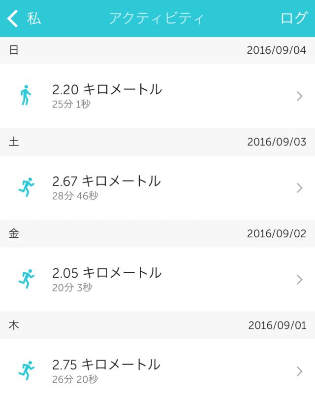 2016-09-04 10.39.37