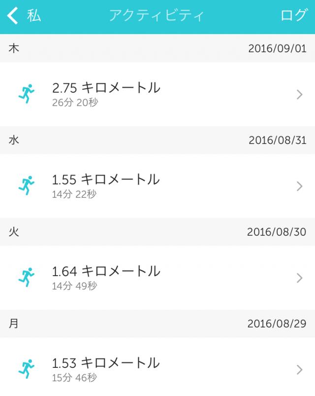 2016-09-04 10.39.43