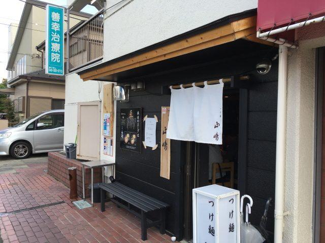 201609-blog-002-2