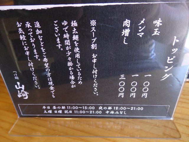 201609-blog-010