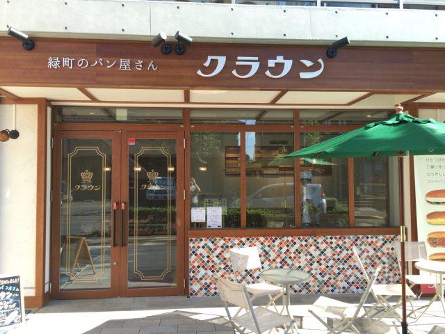 20160905 blog-006