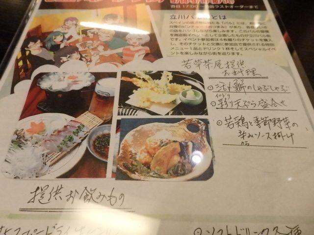 20160912-blog-019