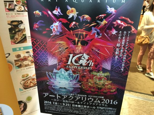 20160919-1-blog017