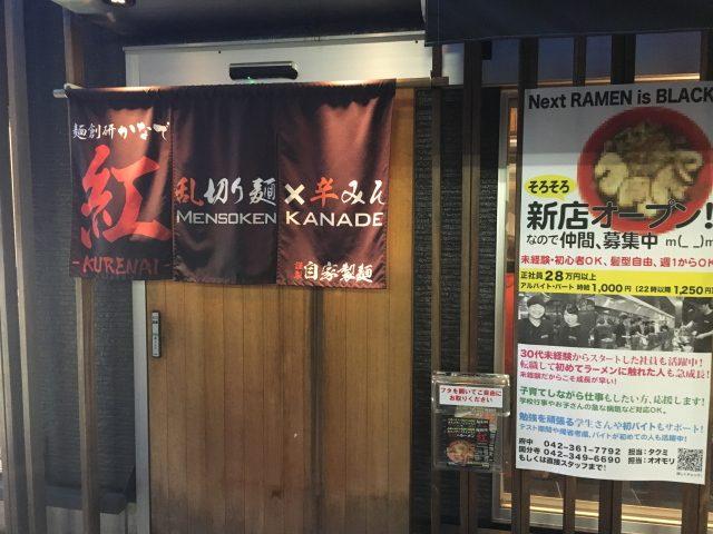 20160921-blog-003