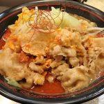 麺創研かなで 紅@府中 「紅らーめん」を実食。濃厚味噌が辛いけどうまい!