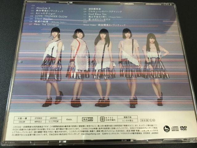 20160930-blog-002