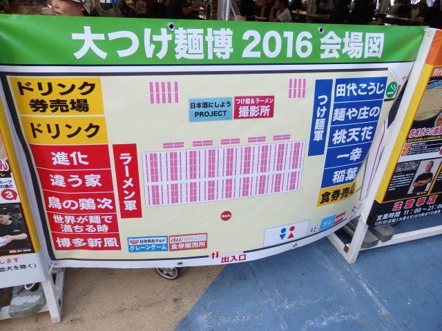 20161007-blog-036