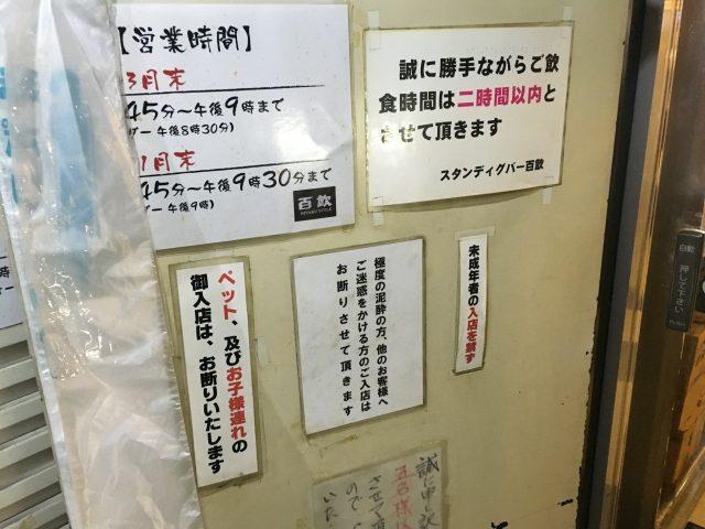 20161009-blog-002