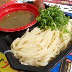 大つけ麺博プレゼンツ つけ麺VSラーメン(2016年)第二陣にいってきた!打ち立ての麺の「麺や 七彩」と和歌山ラーメンの「麺屋 あがら」をたべてきた!