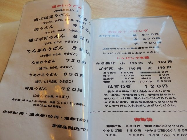 20161018-blog-011