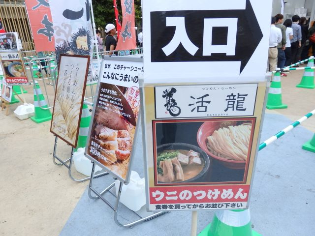 20161020-blog-028