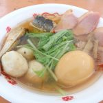 大つけ麺博プレゼンツ つけ麺VSラーメン(2016年) 第4陣@大久保公園 山賊焼きの「気むずかし家」、魚介のスープが美味しい「福たけ」をいただく