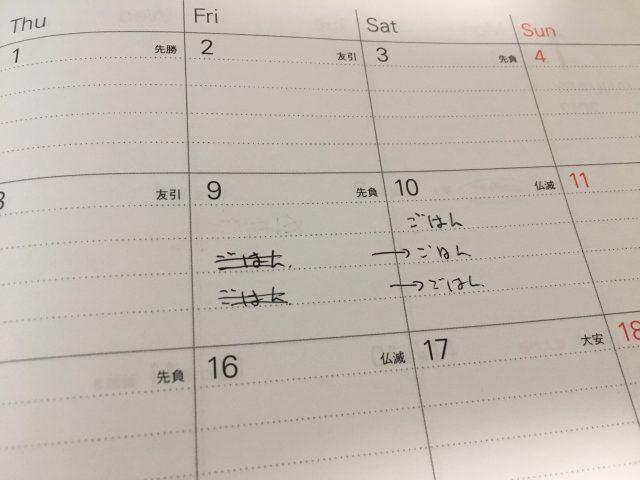 20161116-blog-001
