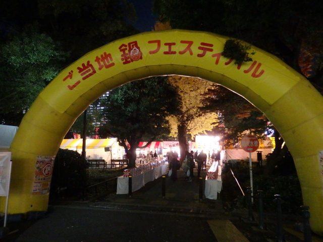20161203-blog-036