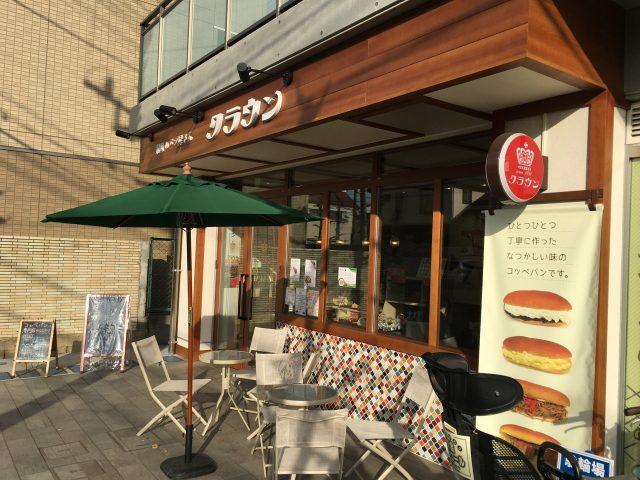 20161205-blog-007
