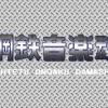 1/15 ロボット&メカに特化したアニソンDJイベント「鋼鉄音楽魂」スタートします!
