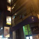 テーマを縛ったアニソンDJイベント「シバリズム Vol.21」が1/27開催!今月のテーマは「少年誌」!