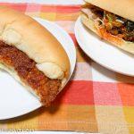緑町のパン屋さん クラウン@東小金井  ボリューム系の新メニュー「甘辛ねぎチキン」&29日限定「ロースカツコッペ」をいただく。