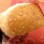 くら寿司の期間限定「シャリチョコパン」を実食!(2/10~16まで)揚げたてのパンとチョコとパフが絶妙なスイーツ!