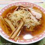 琴平荘(こんぴらそう)@宅麺.com 山形の幻と言われる「中華そば」をお取り寄せ!これは一食の価値あり!