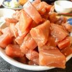 魚市場食堂@河岸の市(清水) 「まぐろいっぱい丼」を実食。マグロが山ほど食べられるぞ!